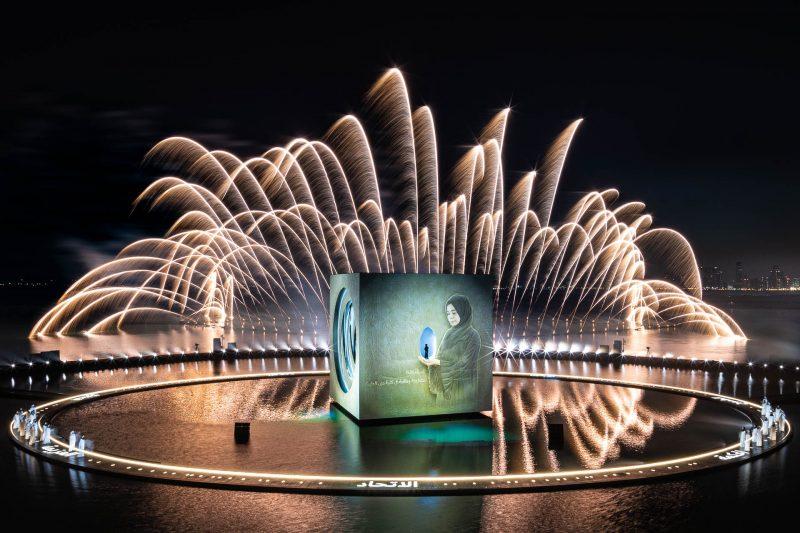 UAE 49th National Day Ceremony 2020